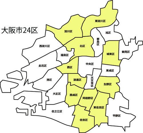 大阪市24区