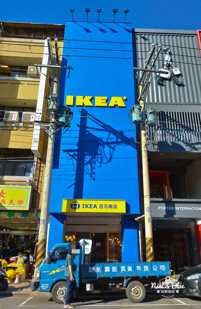 台中IKEA百元商店逢甲店01