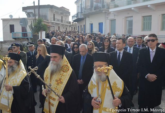Η εορτή της Υπαπαντής στην Ιερά Μητρόπολη Μάνης