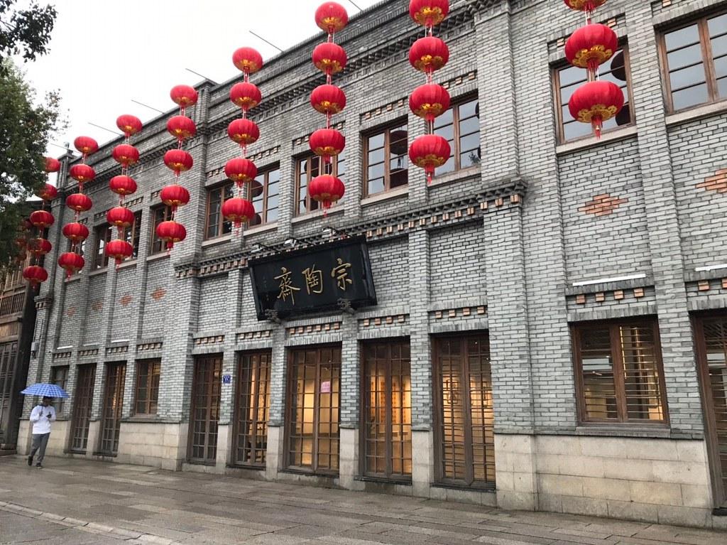 20181209 福州三坊七巷_181212_0012
