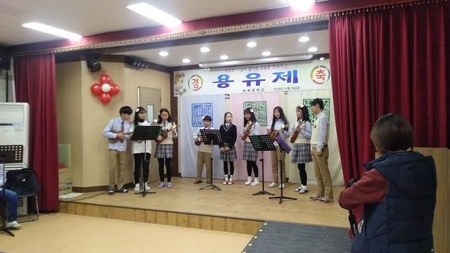 2018 화북중학교 용유제