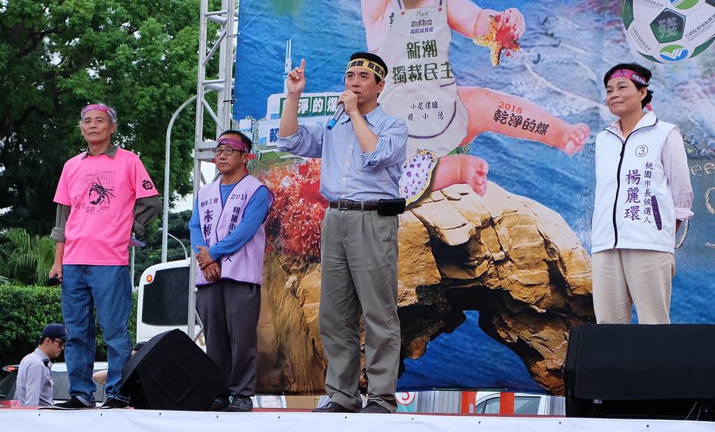 陳學聖、朱梅雪、楊麗環三位桃園市市長候選人上台承諾藻礁保育。攝影:陳文姿