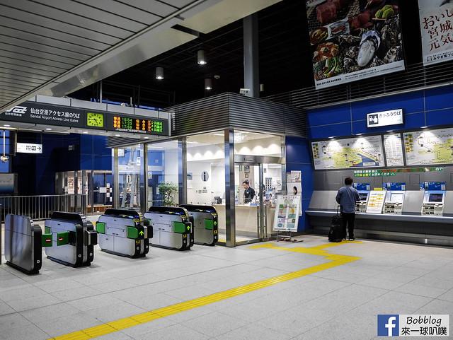 仙台機場線-2