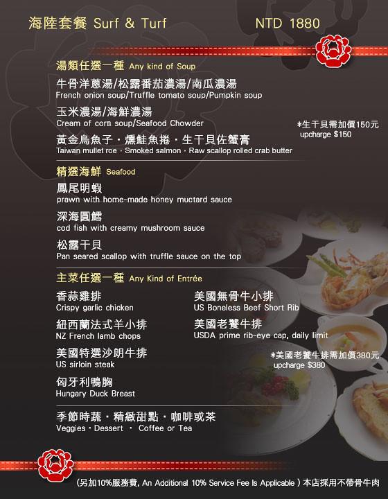 meal_b02_408_06