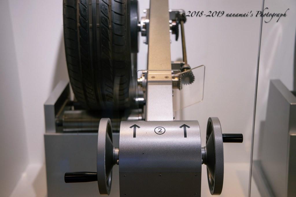 FF-0452-2
