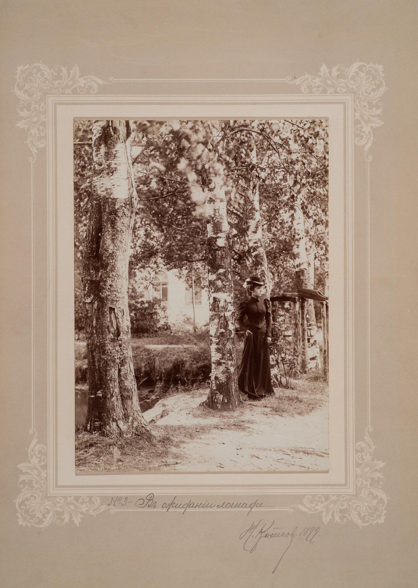 1899. В ожидании лошади