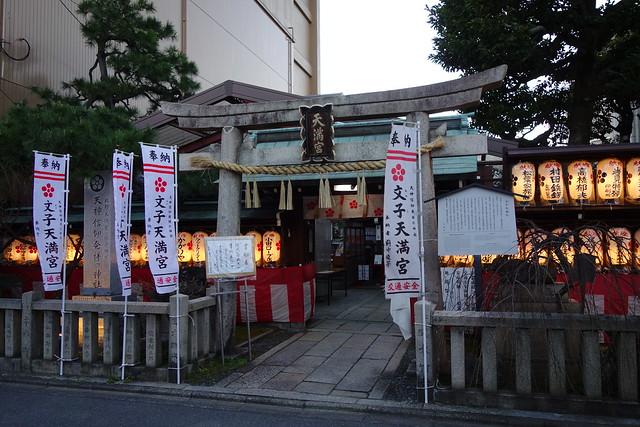 文子天満宮#01 (2019/01)