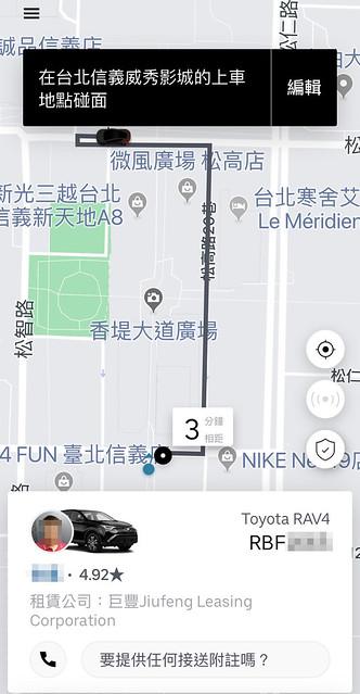 App介紹-06