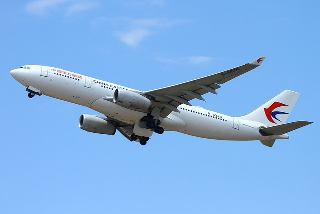 China Eastern Airlines Airbus, Canon EOS 7D, Sigma 50-500mm f/4-6.3 APO HSM EX