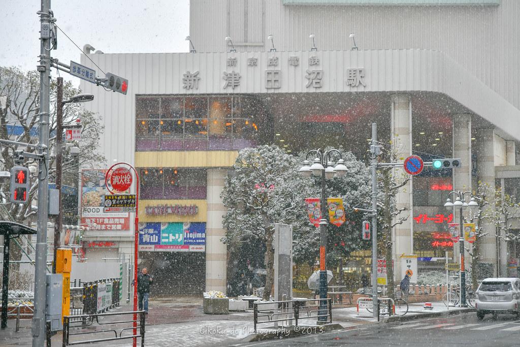 It's snowing! / Tsudanuma