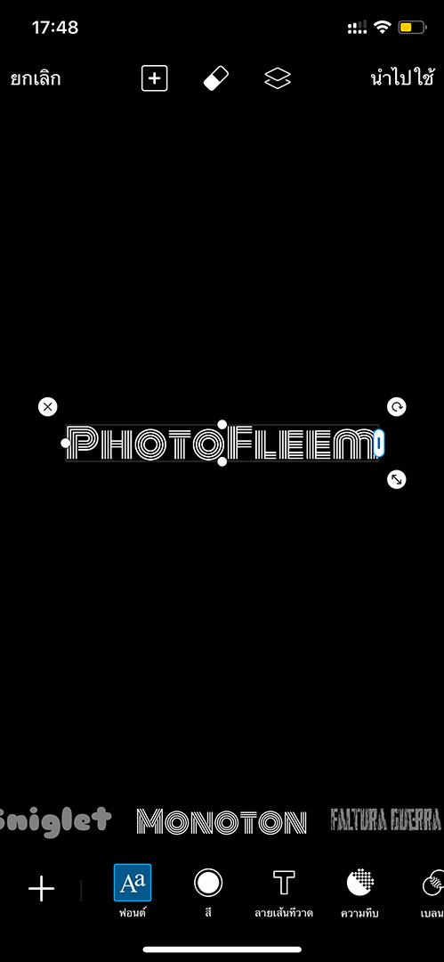 PicsArt-watermark-font-04