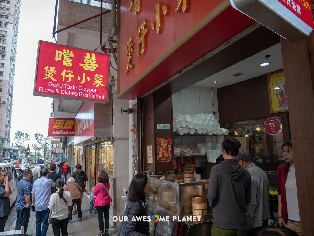 Good Taste Hongkong Dimsum-32.jpg
