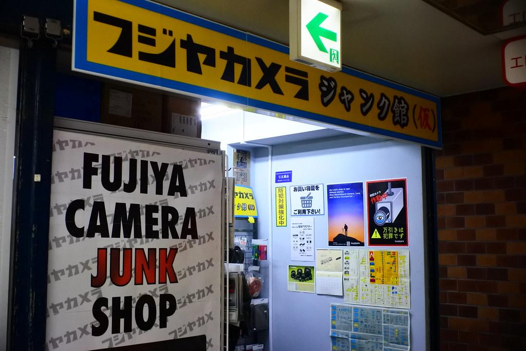 Nikon 1 j5 okc1-15-1