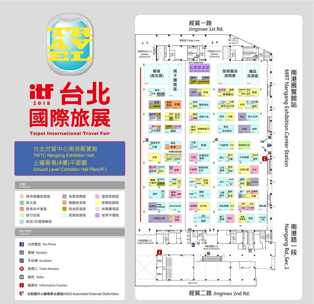 2018展場平面圖Final_頁面_1