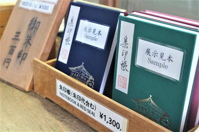 銀閣寺オリジナルの御朱印帳2
