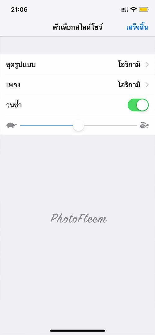 iphone-photo-slideshow-05