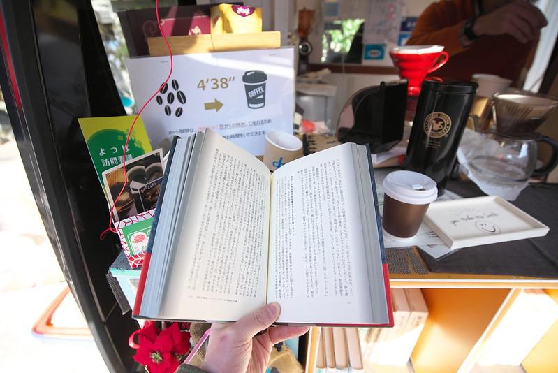 荒川区町屋 メンタル系移動ブックカフェLOTUS