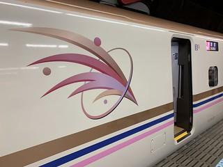上越新幹線 E7系
