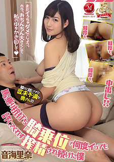 JUY-737 A Frustrated Wife Who Came Next To Me I Ride In A Stakeout Warrior Position And I Will Not Forgive But I Kept Getting Squeezed Me Kaoru Kana