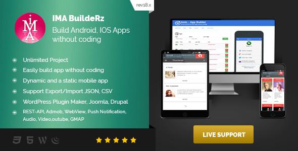 Ionic Mobile App Builder v18.12.10