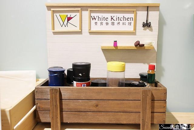 懷特廚房7