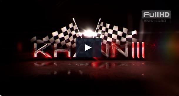 Epic Sport Rock Trailer - 3