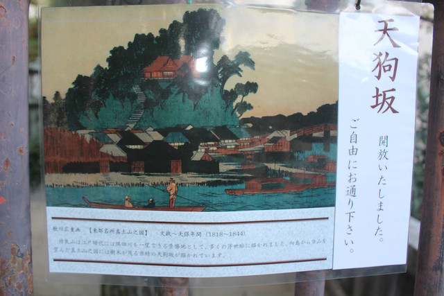 matsuchiyama016