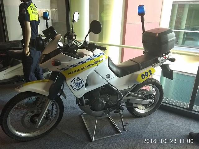 полиция6