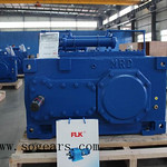 H3SH12 Helical ቅነሳ የ Gear Box Speed ​​ቅናሽ ከውኃ-ዘይት ማቀዝቀዣ ጋር