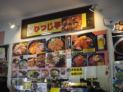 Hakodate Seafood Market Stalls