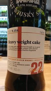 SMWS 9.158 - Heavy weigh cake