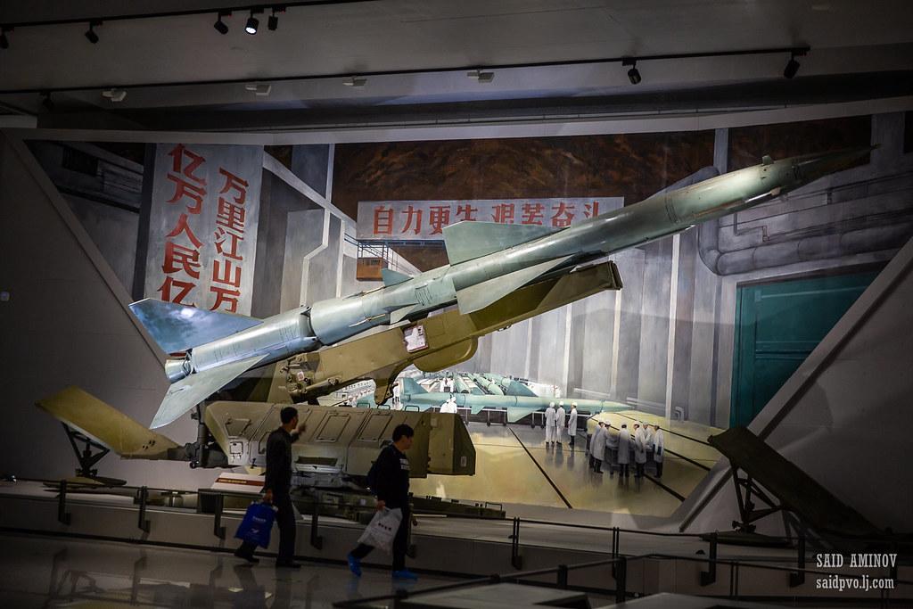 Военный музей китайской революции. Часть 4