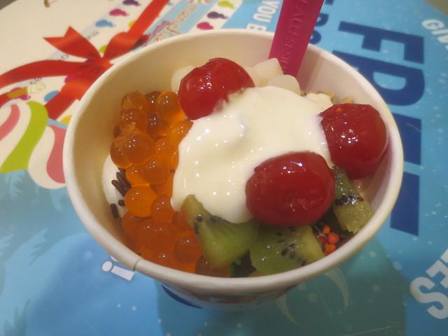 Reward yogurt #2