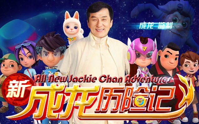 (XTY) All New Jackie Chan's Adventures