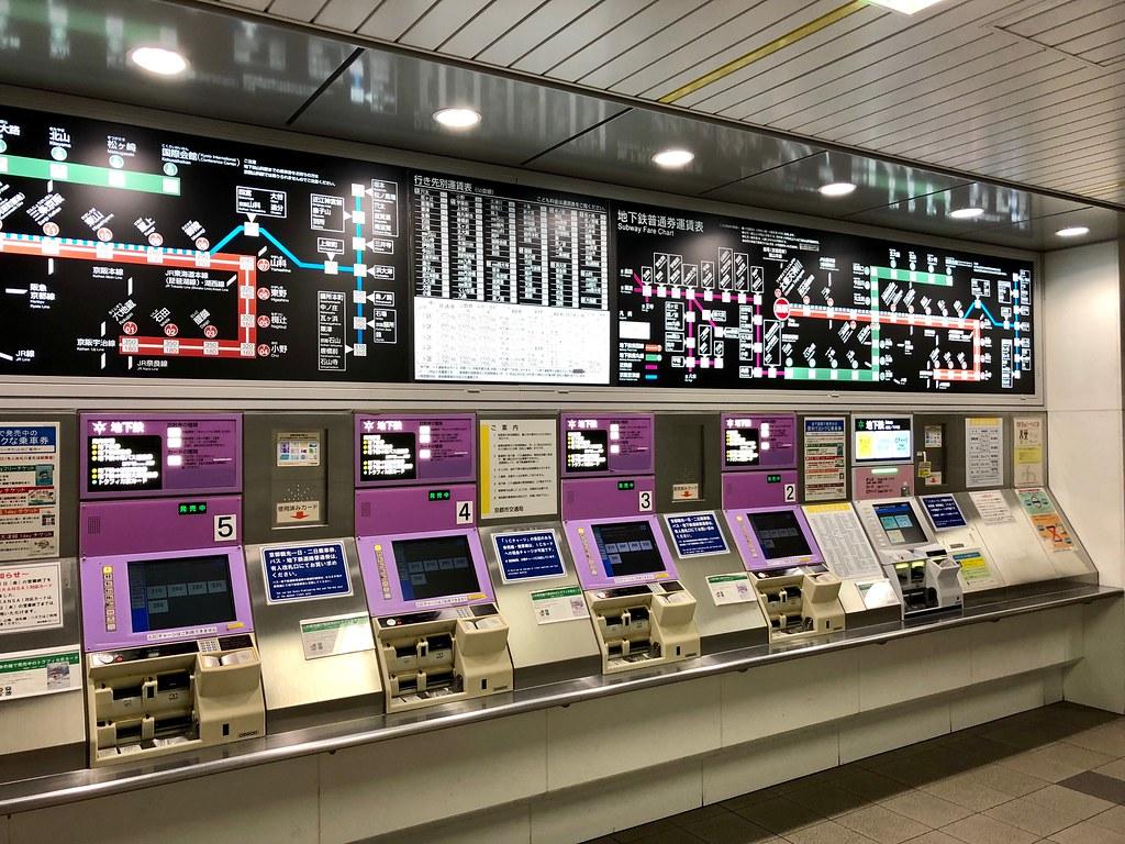 Kaartjesautomaten op een metrostation in Kyoto