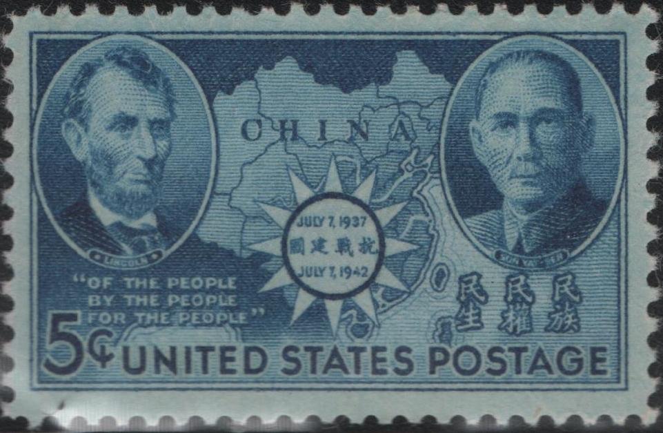United States - Scott #906 (1942)