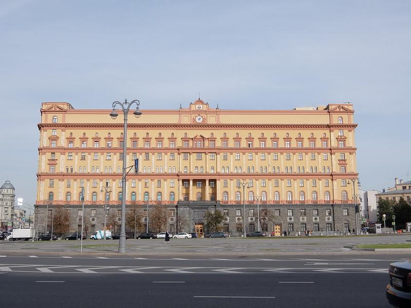 Москва - Лубянка