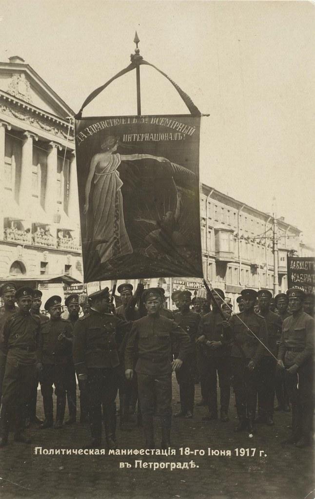 Политическая манифестация. Петроград. 18 июня