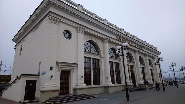 Antigua estación de Minsk