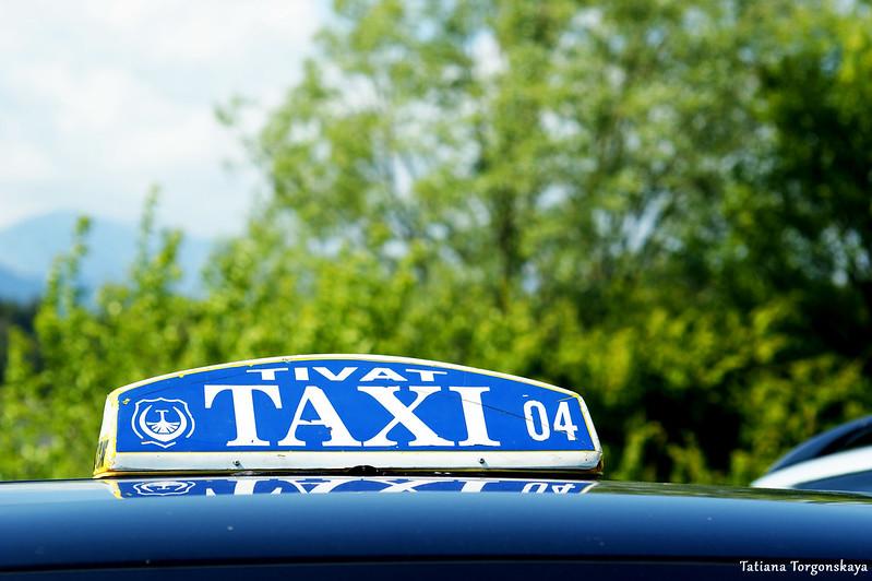 Такси в Тивате