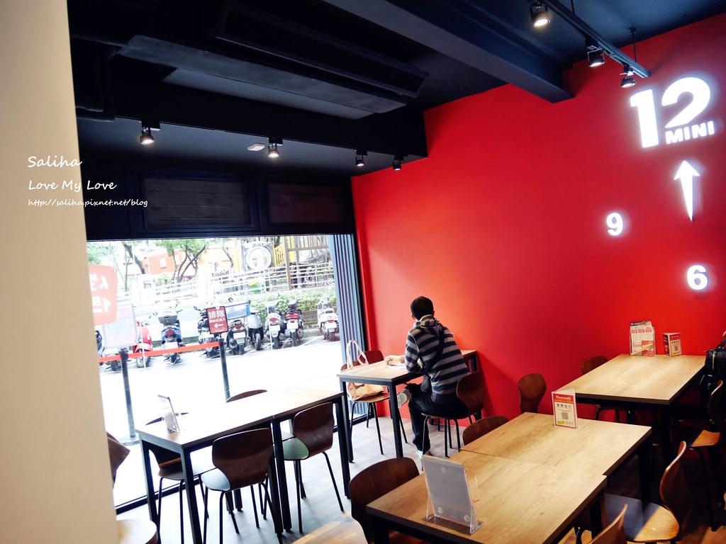 台北東區忠孝復興站附近餐廳美食推薦12mini迷你小火鍋 (6)