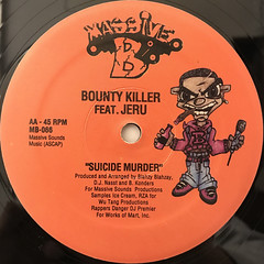 BOUNTY KILLER:SUICIDE MURDER(LABEL SIDE-B)
