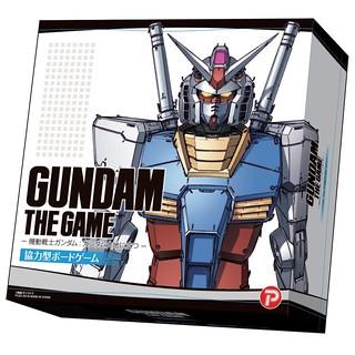 《機動戰士鋼彈》推出桌遊「GUNDAM THE GAME 鋼彈矗立於大地之上」 合作扮演阿姆羅、布萊特擊退吉翁!