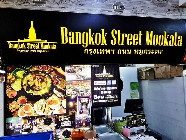 Bangkok Street Mookata Facade