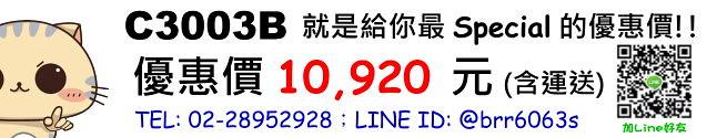 price-C3003B