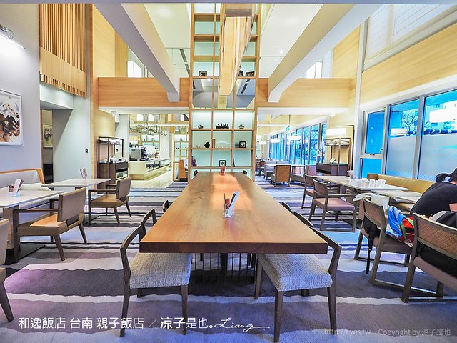 和逸飯店 台南 親子飯店 62