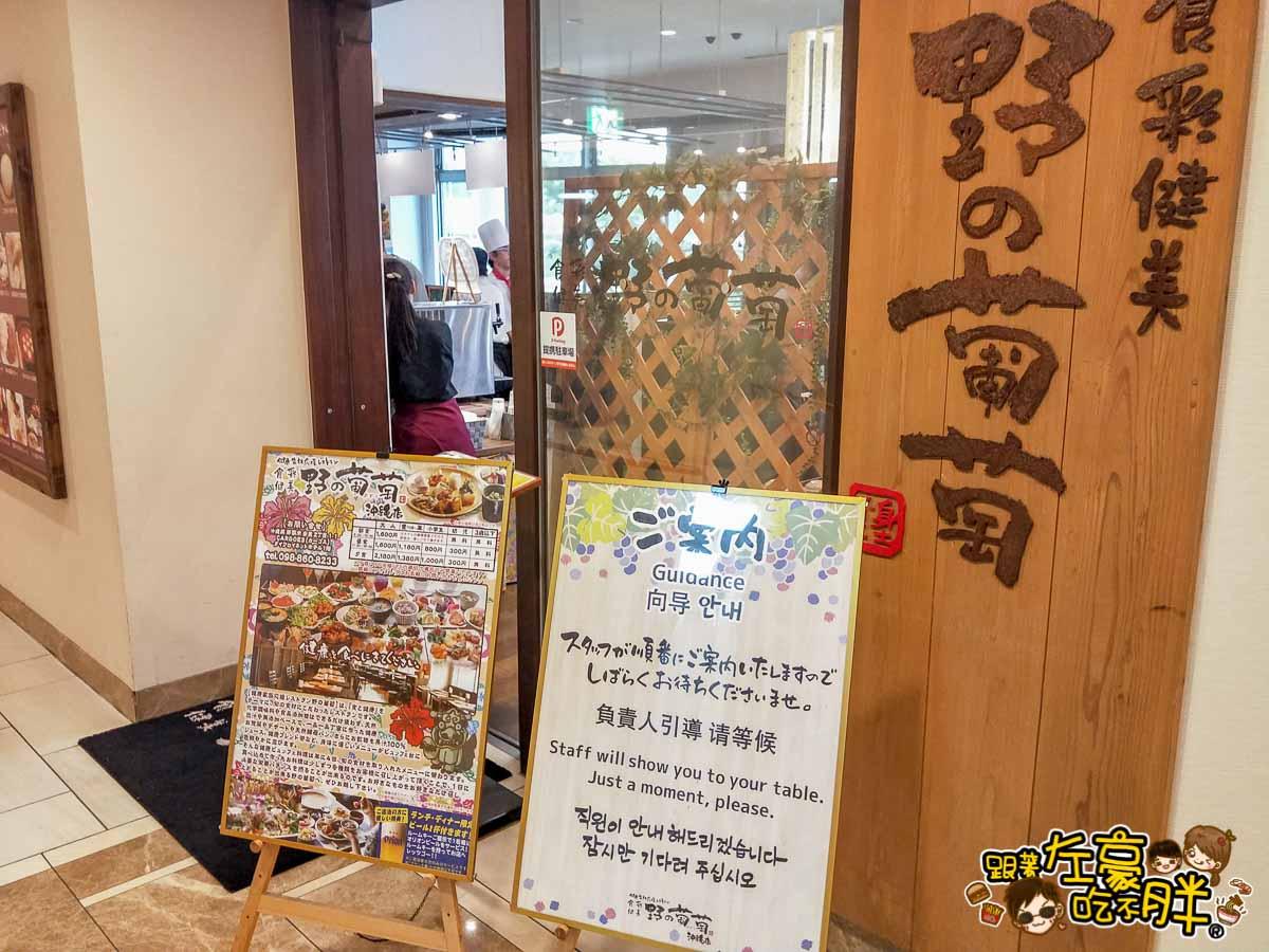 沖繩住宿 那霸國際通大和ROYNET酒店-49