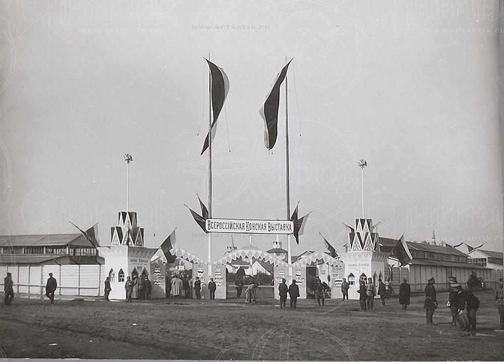 1910. Всероссийская конская выставка в Москве  (1)