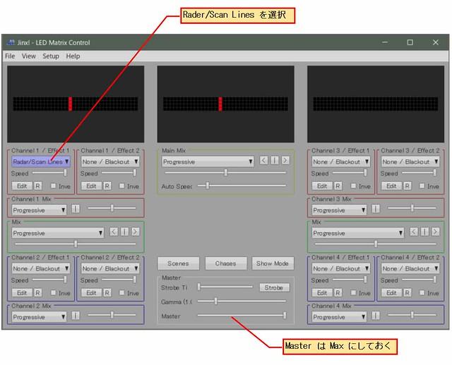 ESP32_led_tape14