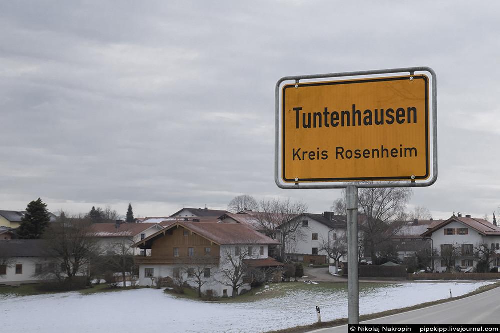 Тунтенхаузен - самое гейропейское название в Европе